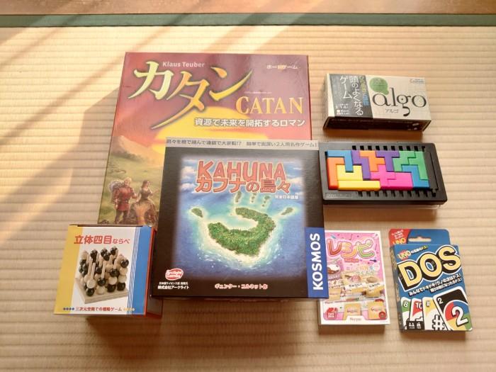 学力が伸びる「ボードゲーム&アプリ」【プレジデントファミリー2019年冬号より】